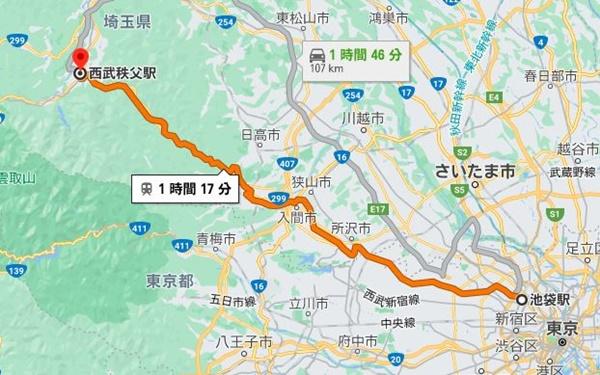 池袋駅-西武秩父駅