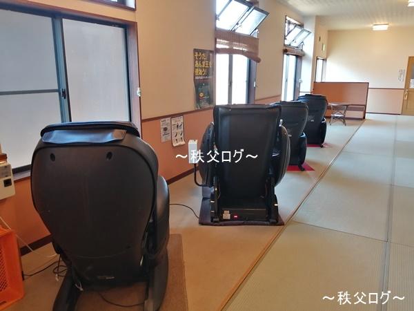 梵の湯 マッサージ機