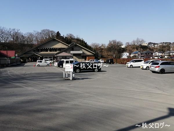 武甲温泉 駐車場