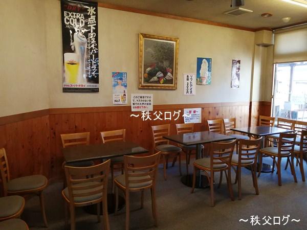 武甲温泉 喫茶コーナー