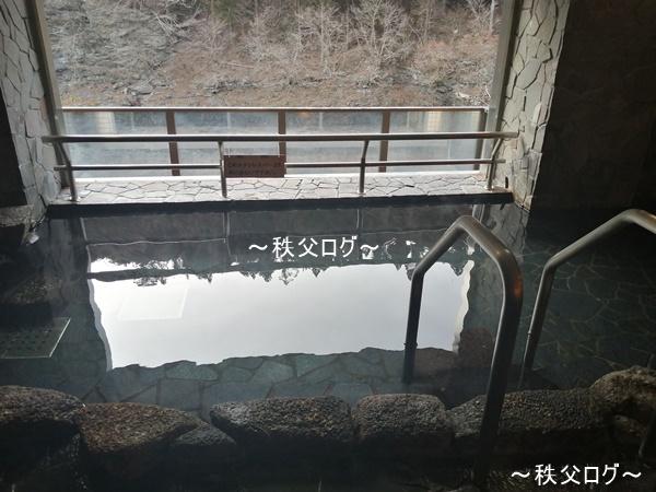 遊湯館 岩風呂