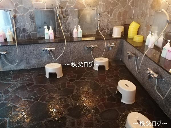 岩風呂 洗い場