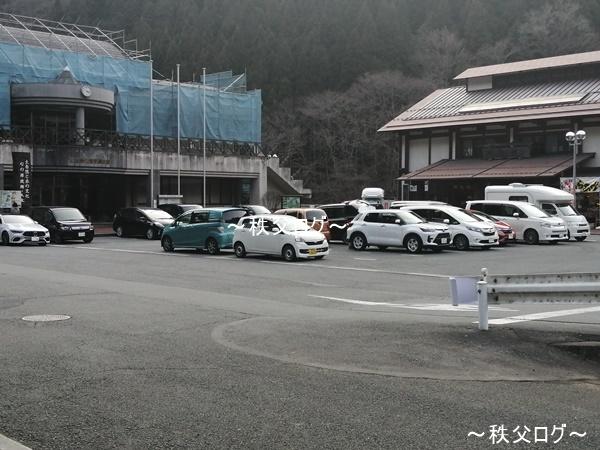 大滝温泉 駐車場(夕方)