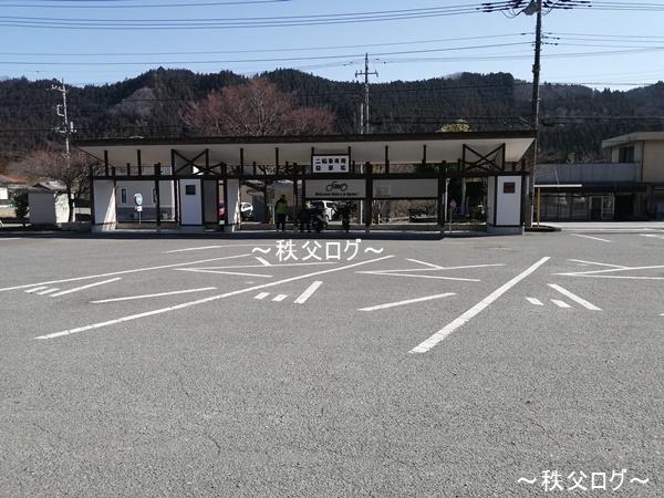 道の駅両神温泉 駐車場