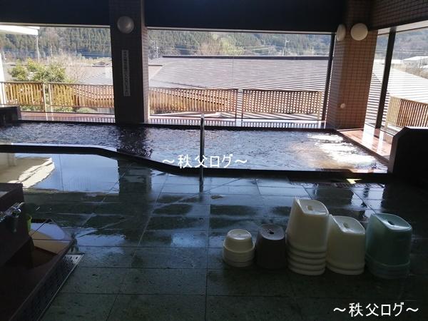 薬師の湯 浴場