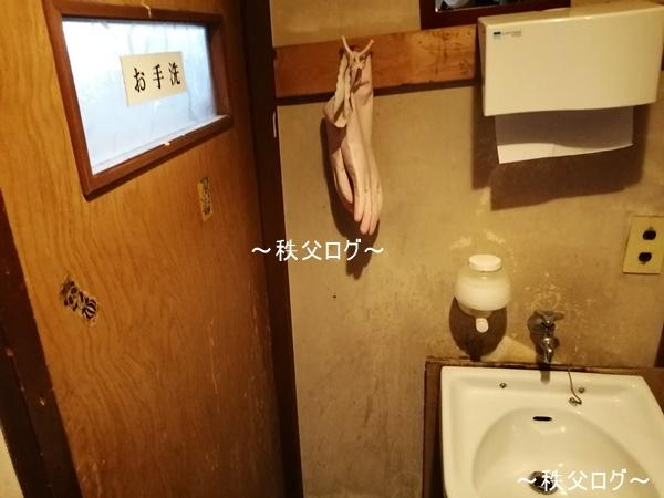 安田屋日野田店 トイレ