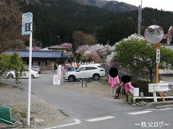 清雲寺 駐車場