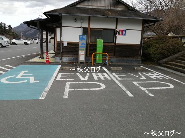 道の駅あらかわ 駐車場