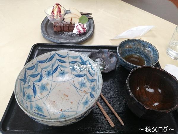 茶房レストラン春夏秋冬